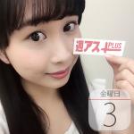 JR原宿駅に「胸キュン」の17シーンを描いた大型ボード登場:今日は何の日