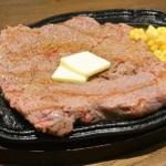 欲望にシンプルすぎる「ザ・ステーキ六本木」のポンド肉にかぶりついてきた
