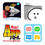 ゆるきゃらを育てたり宇宙に飛んでいくゲームなど開発者アプリ3本を紹介