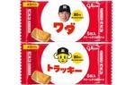 阪神タイガースの選手の顔がビスコに!球団創設80周年記念で限定販売