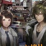 舞台は東京 主人公は4人 本格サスペンス『灰色都市 32人の容疑者』の世界観に期待:事前登録