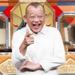 YOUは何しに日本へ?、ゴッドタン テレ東人気バラエティーがニコ動、GYAO!で無料配信決定