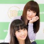 声優・新谷良子さんと大橋彩香さんのPCサポート番組の激萌え現場を独占取材!