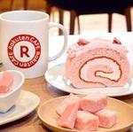 人気のお取寄スイーツが揃う「楽天カフェ」2号店が二子玉川に4/24オープン!