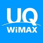 4/1スタートのUQ WiMAX2+の通信制限、その制限がどれほどかを試してみた