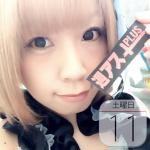 三田製麺所でつけ麺無料券をプレゼント中:今日は何の日