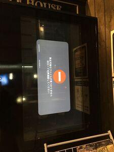 東京・神田の街角にデジタル看板のエラー画面が……|今週のトホホ