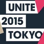 ゲームエンジン『Unity』Newニンテンドー3DSに対応 スマホゲームの移植も?