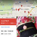 GoogleマップのマイマップがAndroid版アプリで見られるように!自分専用地図が便利すぎ