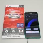気になる格安SIMの設定と実測速度をXperiaでチェック:OCN モバイル ONE編