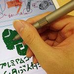 軽量&充電式に進化したiPad用ペン『Jot Script 2 Evernote edition』最速レビュー