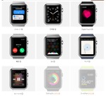 Siriってこう使うのね AppleWatchのメッセージ、マップなどの動画が大量公開中