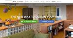 インテリア好きには絶対オススメ 住宅デザインのウィキペディアが日本上陸:Houzz