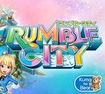 Google Playで1位を獲得!街育成シミュ『ランブル・シティ』の面白さとは?