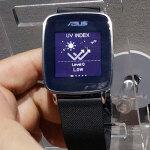 10日連続利用できるASUSのスマートウォッチ『VivoWatch』がミラノで展示