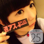 神戸ビーフ、米沢牛…ブランド和牛が集う『大牛肉博』新宿で初開催:今日は何の日