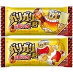 ガリガリ君より栄養ドリンク風味の「元気ドリンク味」新発売!