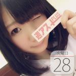 1万円の『ドンペリドーナツ』登場!新宿アルタに『アンドゥドーナツ』オープン:今日は何の日