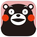 ゴールデンウィークはくまモンと一緒に熊本を観光しよう─注目のiPhoneアプリ3選