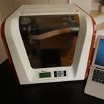 アンダー5万円の実力派3Dプリンター 『ダヴィンチJr. 1.0』の実力はいかに?