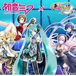ケリ姫:初音ミクのオリジナル楽曲が聞ける『初音ミクコラボ』開催!