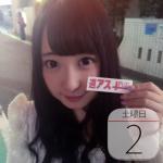 「ぷよぷよ」がお芝居に!舞台「ぷよぷよ オンステージ』公演:今日は何の日