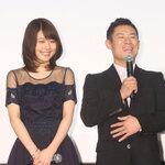 驚異の満足度99.2%!映画『ビリギャル』初日舞台挨拶に有村架純さん登場