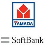 ソフトバンクとヤマダ電機が資本提携!スマホや光回線のセット売りなどで連携か