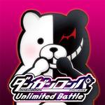 豪華声優陣のアクションボイスがにぎやか 『ダンガンロンパ-Unlimited Battle-』70万突破キャンペーン