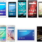 """""""ツートップ戦略""""から2年 Android 5.0や自撮り強化のドコモ2015年夏モデル12機種"""