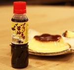 プリン専用の醤油をヴィレバンが発売!ガチでウニの味がするらしい!?