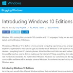 Windows 10のエディションが判明!Home、Pro、Mobile、Enterprise、Educationほか