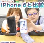 iPhone6を10回も充電できる!アンカーの25600mAh超大容量バッテリー動画レビュー