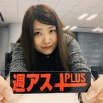中本の味を表現した「蒙古タンメンバーガー」東京で先行発売:今日は何の日