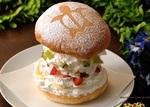 甘い物好き注目‼「スイーツバーガー」がテディーズ・ビガーバーガーで販売中