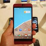 3代目『HTC J butterfly』実機レビュー カメラもスピーカーもデュアルなVoLTE対応機