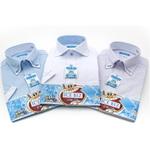 当たり付きの『ガリガリ君クールシャツ』が発売!接触冷感で着ると冷や~