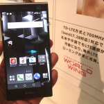 """中国や北米で使える!ドコモの夏スマホで対応機種が増えた""""TD-LTE""""ってナニ?"""