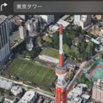 "iPhoneの地図で旅行気分!""3Dマップ""を表示させる方法"