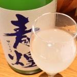 肉料理で日本酒をガブガブ!日本酒バル「青二才」がステキすぎた
