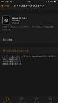 安定性の向上や絵文字の追加などApple Watch OSのソフトウェアアップデートが配信開始
