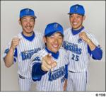 5月22日限定 auスマホからの応募で横浜×広島・阪神戦チケットが当たる