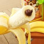 逆転の発想のチョコバナナが激ウマそう!『そんな!チョコバナ~ナ』新発売