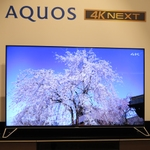 8K解像度表示が可能なシャープの新型4Kテレビ『AQUOS 4K NEXT』は181万円!