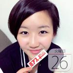 老舗のスペシャルティカフェ『コーヒービーン&ティーリーフ』が日本初上陸:今日は何の日