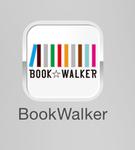 週アス電子版BOOK☆WALKER(アプリ)での買い方・読み方
