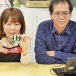 オトナに人気の子ども向けプログラミング教材IchigoJam、接続から起動まで動画でご紹介