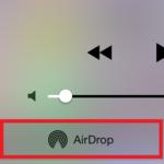 iPhoneでAirDropができないときに確認すべき設定項目
