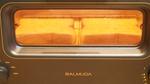 めちゃうめええええ!パン焼きたての味 すげーぞバルミューダThe Toaster