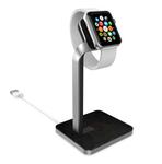 Apple Watchの充電ケーブルをキレイに隠せるスタイリッシュなアルミ製スタンド